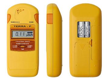 MKS-05P TERRA-P Personal Radiation Alarm Detector