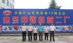 Ecuador Mining Companies Clients Come To Shandong China Coal Group To Visit and Purchase