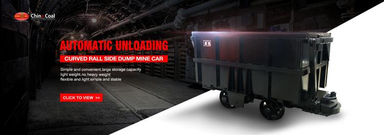 automatic unloading car