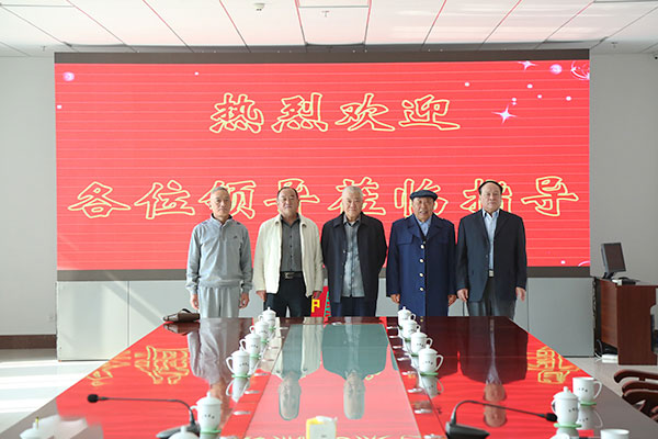 Warmly Welcome Jining Industrial And Commercial Bureau And The Taxation Bureau Former Leaders  To Visit The China Coal Group