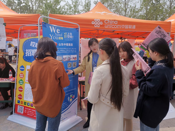 China Coal Group To Participate In The Zaozhuang College 2019 Graduates Spring Supply And Demand Meeting