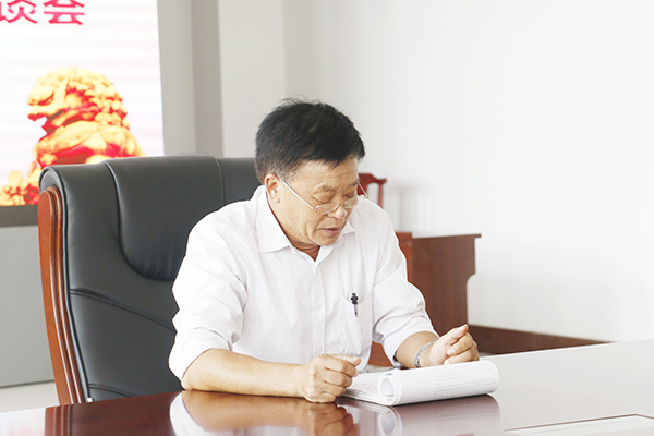 China Coal Group Party Committee Held