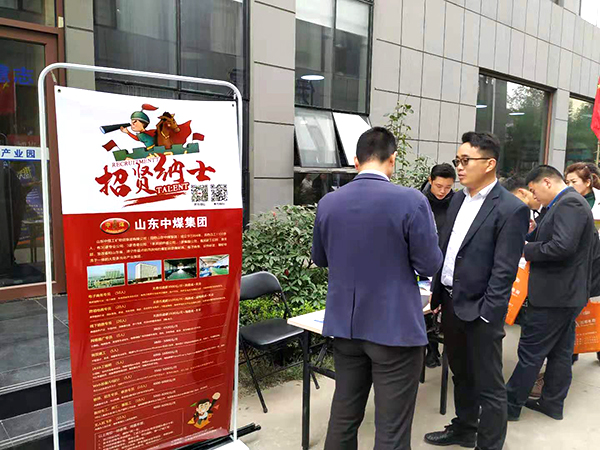 China Coal Group Participate In The Special Recruitment Fair For The Retired Military Personnel