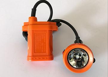 KL4.5LM LED Mining Cap Lamp