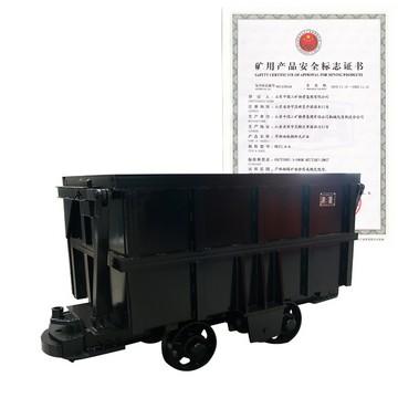 MCC2-7 Mining Dumping Car